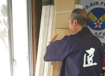 竹内工務店
