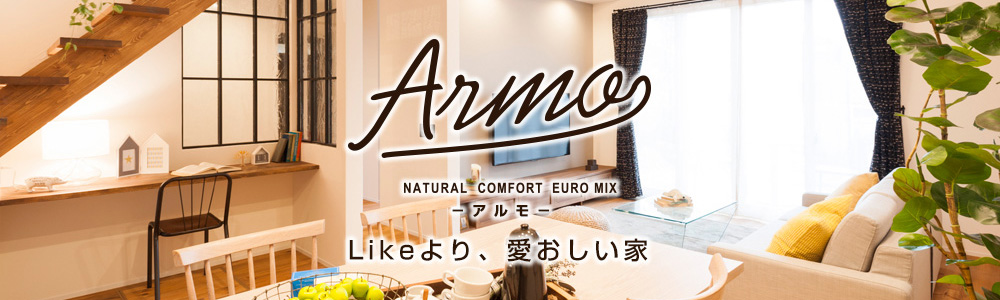 YOU HOUSE(ユーハウス)|Armo