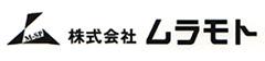 株式会社ムラモト